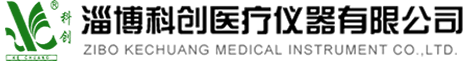 Zibo Kechuang Medical Instrument Co. Ltd